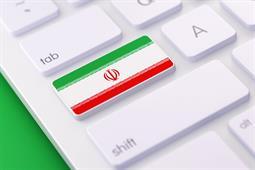 New Iranian APT identified by FireEye and Kaspersky