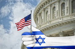 Israel reportedly behind spying devices found near White House, other sensitive areas