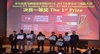 Guangdong, China and South African teams win global ICT competition