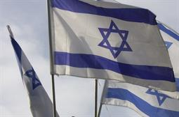 Israel indicts man for allegedly trying to sell spy company's secrets