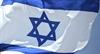 Hackers infiltrate Israeli defence computer