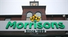 Morrisons supermarket held liable after employee leaks data