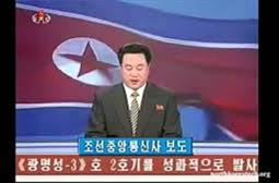 North Korea denies $2.2bn state sponsored cyber-crime spree