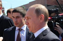 Russia's national vulnerability database is incomplete, and a cover for software snooping