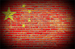 Is your industry one of those being targeted by China's VISION 2025 campaign?