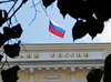 Russia's Central Bank to accelerate fight with cyber-criminals