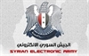 Syrian Electronic Army now on FBI's 10 most wanted