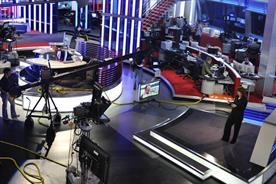 Sky News: to be spun off into new company Newco