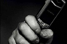 Luxury mobile phone brand Vertu takes celebrity approach in ad campaign