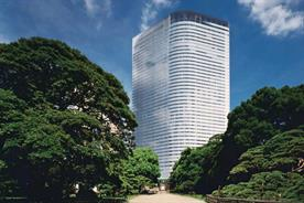Dentsu building