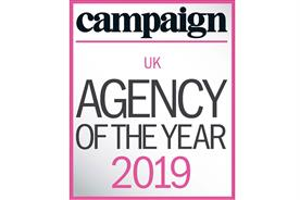 Campaign Agency of the Year: judges revealed