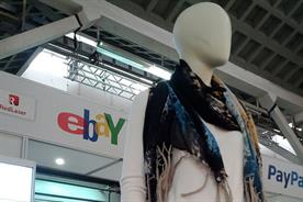 EBay: in partnership with Three.co.uk