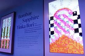 Watch: Bombay Sapphire tempts consumers to unleash their creativity