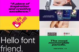 PrintThe58th: D&AD Annual will be digital this year