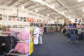 JJB Sports: fourth-biggest sports-goods chain underwent a major restructure in 2011 and is set to close more stores