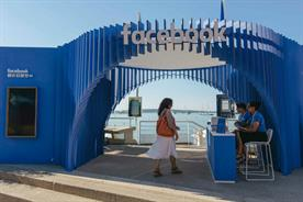 The Facebook Beach ran at Cannes