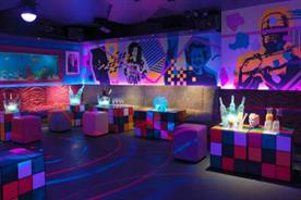 Maggie's is perfect for those seeking a little 1980s nostalgia (crazycowevents.com)