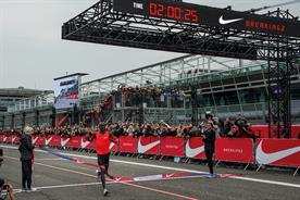 Campaign of the Year 2017: Nike 'Breaking2'