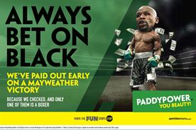 ASA to investigate Paddy Power boxing ad over racism complaints