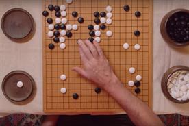 AlphaGo: Google's Go-playing supercomputer trounced a human competitor this week