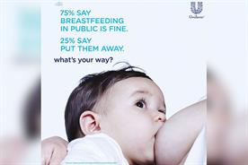 Dove: brand pulls breastfeeding campaign