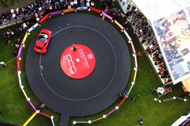 A drone captured the performance from above