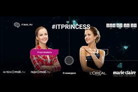 IT Princess: the Mail.ru competition asks women in tech to upload images of themselves