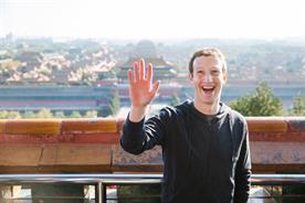 MPs summon Mark Zuckerberg over Cambridge Analytica scandal