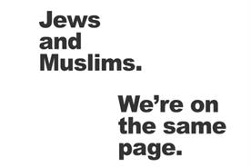 Muslim and Jewish orgs team up for press ads rejecting anti-Semitism