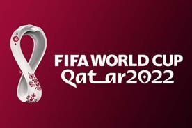 Fifa World Cup 2022: Qatar unveils official emblem