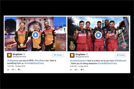 Asian markets lead Twitter's video ad strategy