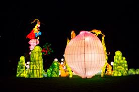 The Mount Huaguo lantern is designed to celebrate the Year of the Monkey