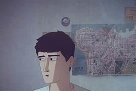 Director Ely Dagher on deconstructing Beirut