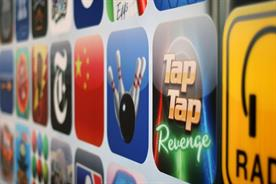 Chinese ad firm issues swift apology over iPhone app privacy breach