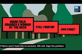 """Women's Equality Party """"Recall billboard"""" by Quiet Storm"""