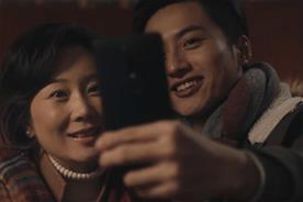 "Nokia ""Be the gift: Chinese New Year"" by Mother Shanghai"