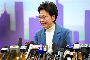 Hong Kong govt announces PR agency after lengthened tender process