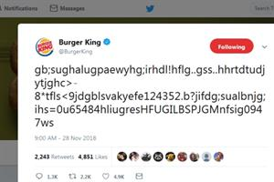Cat on the keyboard or a cry for help? What's Burger King up to?