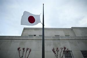 Seven Letter to pitch for Japan's DC embassy