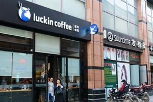 China's Luckin Coffee brings on Joele Frank for IPO comms support
