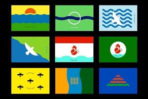 Digitas creatives team up on ideas to replace Mississippi's outdated flag