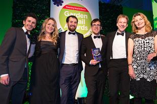 Call for entries to HW Business Awards Garden Retail categories closes 8th March