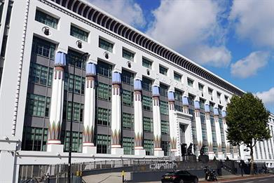 An ode to Greater London House