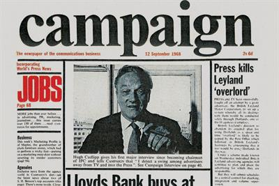 Campaign50: Showcase of the first advertisers to grace Campaign (part 1)