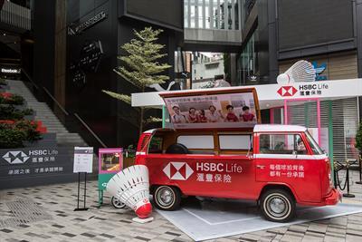 HSBC creates badminton experience ahead of Hong Kong Championships