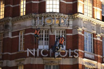 Turkey of the Week: Harvey Nichols rebrand lacks depth