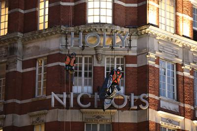 Harvey Nichols rebrand for 'women's empowerment' campaign omits female co-founder's name