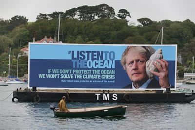 No time to waste: environmental ads target G7 summit leaders