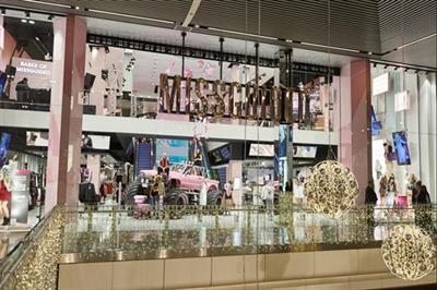 Missguided to open experiential store in Bluewater shopping centre