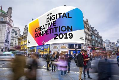 Digital outdoor creative contest opens for entries